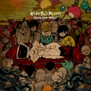 BRAVE NEW WORLD/ANGRY FROG REBIRTH