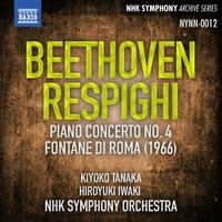 ベートーヴェン: ピアノ協奏曲第4番/レスピーギ: 交響詩「ローマの噴水」(田中希代子/NHK交響楽団/岩城宏之)(1966)