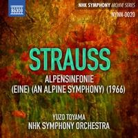 R.シュトラウス: アルプス交響曲(NHK交響楽団/外山雄三)(1966)