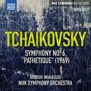 チャイコフスキー: 交響曲第6番「悲愴」(NHK交響楽団/若杉弘)(1969)/NHK交響楽団/若杉弘(指揮)