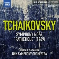 チャイコフスキー: 交響曲第6番「悲愴」(NHK交響楽団/若杉弘)(1969)