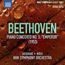 ベートーヴェン: ピアノ協奏曲第5番「皇帝」(ギーゼキング/NHK交響楽団/ヴェス)(1953)/ヴァルター・ギーゼキング(ピアノ)/NHK交響楽団/クルト・ヴェス(指揮)