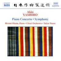 矢代秋雄: ピアノ協奏曲/交響曲