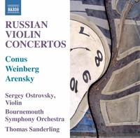 ロシアのヴァイオリン協奏曲