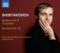 ショスタコーヴィチ: 交響曲第2番/第15番