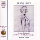 リスト: ピアノ曲全集 第14集 ダーヴィットによる「ブンテ・ライエ」の編曲/ヴァレリー・トライオン(ピアノ)
