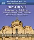 ムソルグスキー: 展覧会の絵/死の歌と踊り/子供部屋(ブレイナーによる管弦楽編)/ニュージーランド交響楽団/ピーター・ブレイナー(指揮)