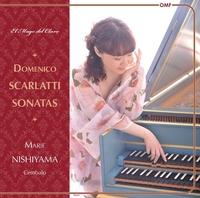 ドメニコ・スカルラッティ: ソナタ集 鍵盤の魔術師