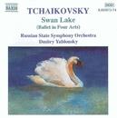 チャイコフスキー: バレエ音楽「白鳥の湖」/ロシア国立交響楽団/ドミートリー・ヤブロンスキー(指揮)