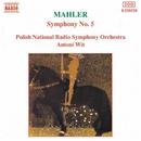 マーラー: 交響曲第5番/アントニ・ヴィト(指揮)/ポーランド国立放送交響楽団