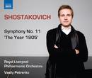 ショスタコーヴィチ: 交響曲第11番「1905年」/ヴァシリー・ペトレンコ(指揮)/ロイヤル・リヴァプール・フィルハーモニー管弦楽団