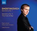 ショスタコーヴィチ: 交響曲第1番/第3番「メーデー」/ヴァシリー・ペトレンコ(指揮)/ロイヤル・リヴァプール・フィルハーモニー管弦楽団/ロイヤル・リヴァプール・フィルハーモニー合唱団