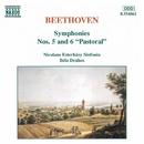 ベートーヴェン: 交響曲第5番「運命」/第6番「田園」/ベーラ・ドラホシュ(指揮)/ニコラウス・エステルハージ・シンフォニア