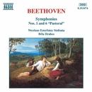 ベートーヴェン: 交響曲第1番/第6番「田園」/ベーラ・ドラホシュ(指揮)/ニコラウス・エステルハージ・シンフォニア