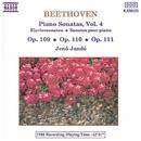 ベートーヴェン: ピアノ・ソナタ集 第4集 - 第30番/第31番/第32番/イェネ・ヤンドー(ピアノ)