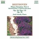 ベートーヴェン: ピアノ・ソナタ集 第5集 - 第5番/第6番/第7番/第25番/イェネ・ヤンドー(ピアノ)