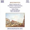 ベートーヴェン: ピアノ協奏曲第1番/ロンド変ロ長調/バリー・ワーズワース(指揮)/シュテファン・ヴラダー(ピアノ)/カペラ・イストロポリターナ