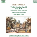 ベートーヴェン: ヴァイオリン・ソナタ第6番/第7番/第8番/イェネ・ヤンドー(ピアノ)/西崎崇子(ヴァイオリン)