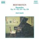 ベートーヴェン: バガテル集(Op. 33/Op. 119/Op. 126)/イェネ・ヤンドー(ピアノ)