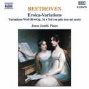 ベートーヴェン: ピアノ変奏曲集/イェネ・ヤンドー(ピアノ)