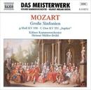 モーツァルト: 交響曲第40番/第41番「ジュピター」/ヘルムート・ミュラー=ブリュール(指揮)/ケルン室内管弦楽団