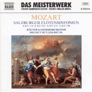 モーツァルト: 交響曲第14番/第18番/第21番/第27番/ヘルムート・ミュラー=ブリュール(指揮)/ケルン室内管弦楽団