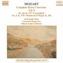 モーツァルト: ピアノ協奏曲集 第9集 - 第5番/第26番「戴冠式」/他/アンドラーシュ・リゲティ(指揮)/イェネ・ヤンドー(ピアノ)/コンツェントゥス・フンガリクス