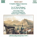 モーツァルト: ピアノ協奏曲集 第2集 - 第12番/第14番/第21番/アンドラーシュ・リゲティ(指揮)/イェネ・ヤンドー(ピアノ)/コンツェントゥス・フンガリクス