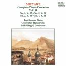 モーツァルト: ピアノ協奏曲集 第11集 - 第1番/第2番/第3番/第4番/イルディコー・へジ(指揮)/イェネ・ヤンドー(ピアノ)/コンツェントゥス・フンガリクス