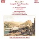 モーツァルト: ピアノ協奏曲集 第3集 -  第9番「ジュノーム」/第27番/アンドラーシュ・リゲティ(指揮)/イェネ・ヤンドー(ピアノ)/コンツェントゥス・フンガリクス