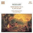 モーツァルト: ヴァイオリン・ソナタ集 第4集 - K. 454/K. 481/イェネ・ヤンドー(ピアノ)/西崎崇子(ヴァイオリン)