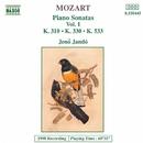 モーツァルト: ピアノ・ソナタ集 第1集 - K. 310/K. 330/K. 533/イェネ・ヤンドー(ピアノ)