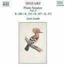 モーツァルト: ピアノ・ソナタ集 第5集 - K. 280/K. 333/K. 457/K. 475/イェネ・ヤンドー(ピアノ)