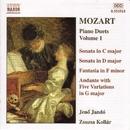 モーツァルト: ピアノ連弾 & 2台ピアノのための作品集 第1集/イェネ・ヤンドー(ピアノ)/ジュジャンナ・コッラール(ピアノ)
