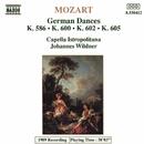 モーツァルト: ドイツ舞曲集 - K. 586/K. 600/K. 602/K. 605/ヨハネス・ヴィルトナー(指揮)/カペラ・イストロポリターナ