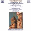 チャイコフスキー: ピアノ協奏曲第1番変ロ短調Op.23/幻想曲「テンペスト」Op.18/歌劇「エフゲニー・オネーギン」/ジョセフ・バノウェツ(ピアノ)/オンドレイ・レナールト(指揮)/スロヴァキア放送交響楽団