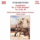 チャイコフスキー: 交響曲第2番ハ短調Op.17「小ロシア」/第4番ヘ短調Op.36/エイドリアン・リーパー(指揮)/ポーランド国立放送交響楽団