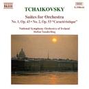チャイコフスキー: 組曲第1番/第2番/シュテファン・ザンデルリンク(指揮)/アイルランド国立交響楽団