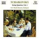 チャイコフスキー: 弦楽四重奏曲第1番 ニ長調 Op.11/弦楽四重奏曲 第2番 ヘ長調 Op.22/新ハイドン四重奏団