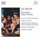 J.S. バッハ: イタリア協奏曲/パルティータ第2番/フランス組曲第5番/エチェリ・アンジャパリゼ(ピアノ)/ヤーノシュ・シェベスティエン(ピアノ)/ヴォルフガンク・リュプザム(ピアノ)