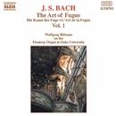 J.S. バッハ: フーガの技法 第1集/ヴォルフガンク・リュプザム(オルガン)