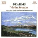 ブラームス: ヴァイオリン・ソナタ集 第1番 Op. 78/第2番 Op. 100/第3番 Op. 108/アレクサンダー・ペスカノフ(ピアノ)/イリヤ・カーラー(ヴァイオリン)