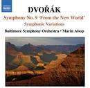 ドヴォルザーク: 交響曲第9番「新世界より」/マリン・オールソップ(指揮)/ボルティモア交響楽団