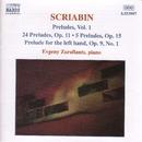 スクリャービン: 前奏曲集 第1集/エフゲニー・ザラフィアンツ(ピアノ)