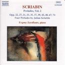 スクリャービン: 前奏曲全集 第2集/エフゲニー・ザラフィアンツ(ピアノ)