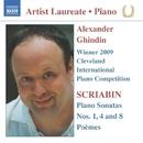 スクリャービン: ピアノ・ソナタ 第1番/第4番/第8番/他/アレクサンドル・ギンジン(ピアノ)