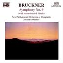 ブルックナー: 交響曲第9番(第4楽章補完版)(ヴィルトナー)/ヨハネス・ヴィルトナー(指揮)/ウェストファリア・ニュー・フィルハーモニー管弦楽団