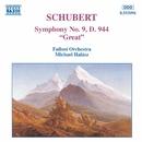 シューベルト: 交響曲第9番「ザ・グレート」/ミヒャエル・ハラース(指揮)/ファイローニ室内管弦楽団