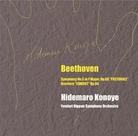 ベートーヴェン: 交響曲第6番「田園」/エグモント序曲