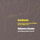 ベートーヴェン: 交響曲第6番「田園」/エグモント序曲/読売日本交響楽団/近衛秀麿(指揮)
